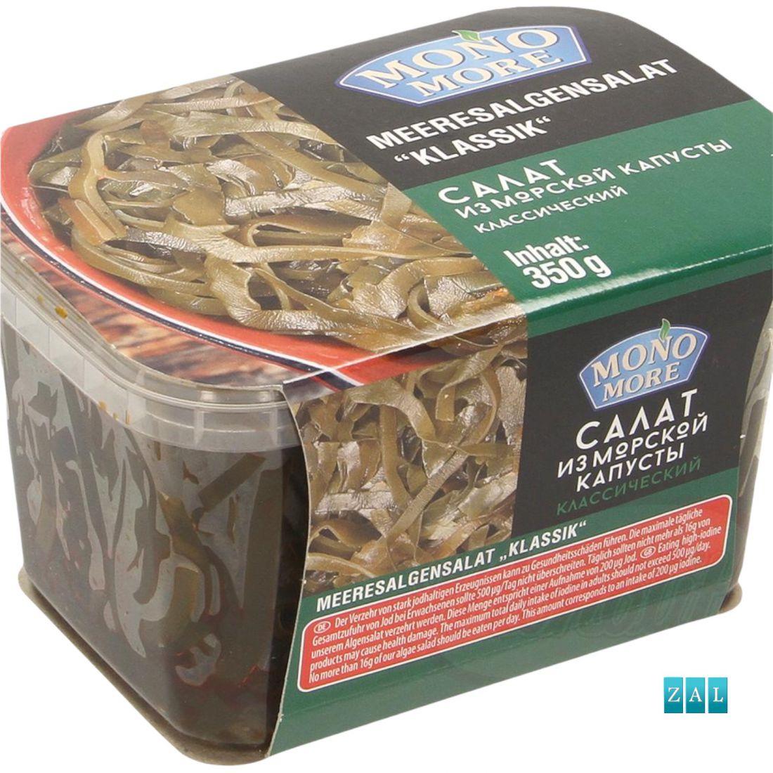 Klasszikus tengeri hínársaláta 350g