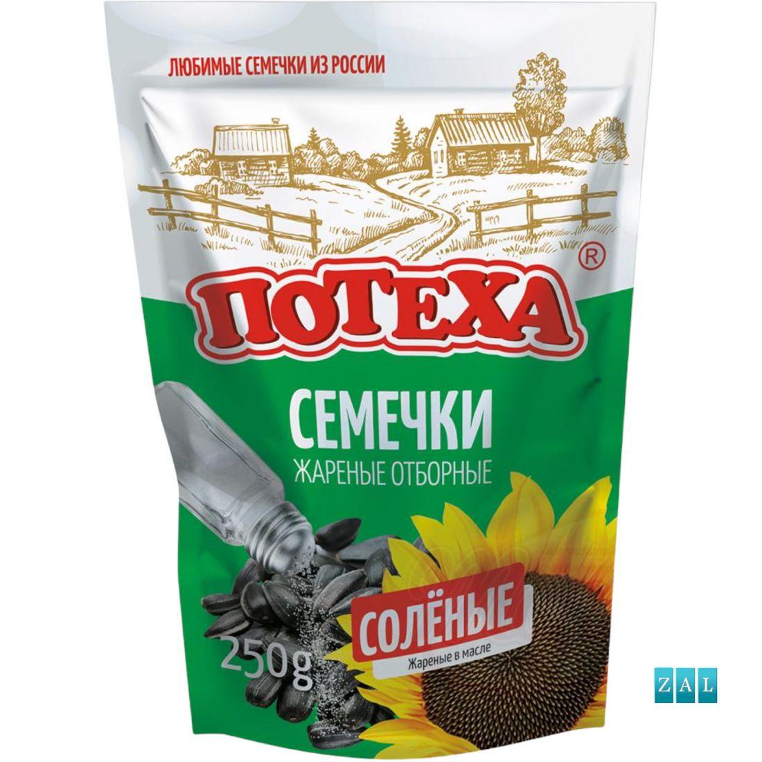 """""""Potecha"""" pörkölt és sózott napraforgómag"""