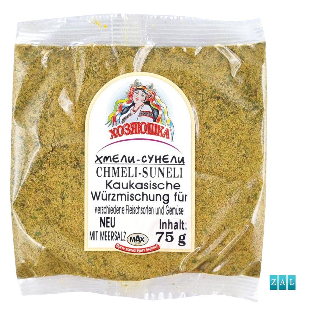 Hmeli-Suneli kaukázusi fűszerkeverék 80g