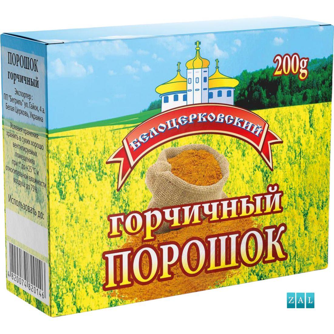 Mustárpor 200g