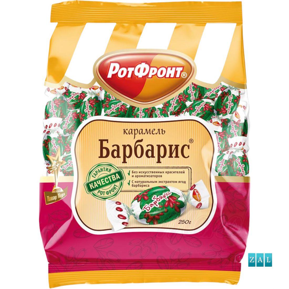 """Kemény karamella """"Barbaris"""" borbolya ízzel"""