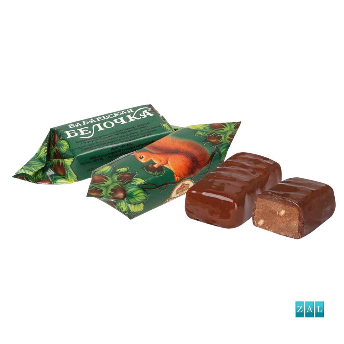 """""""Belocska"""" mogyorós csokoládé praliné 100g"""