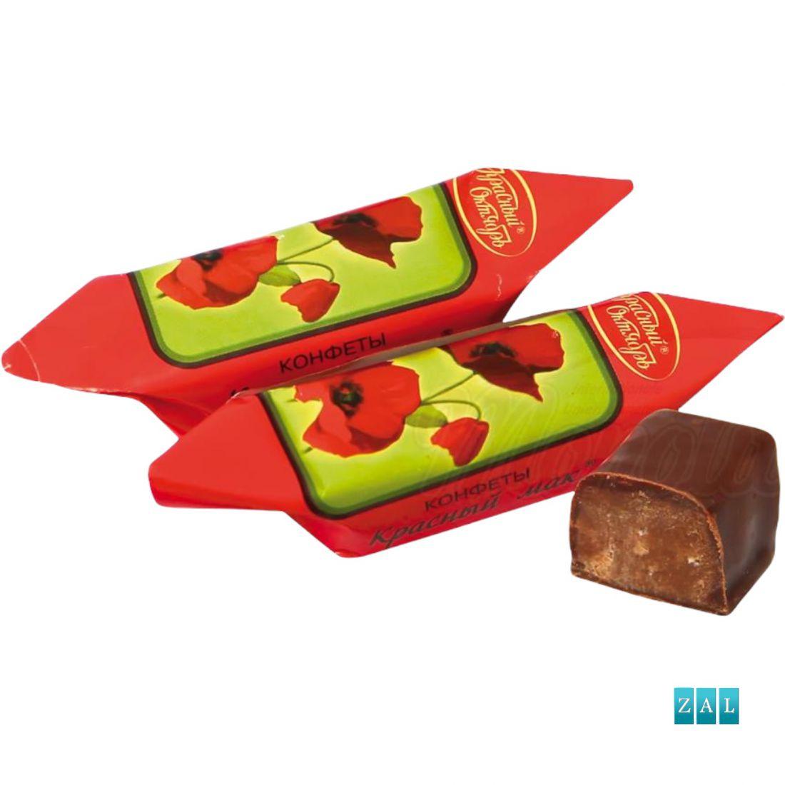 """""""Krasnij mak"""" csokoládé praliné mogyoró és ostya darabokkal 100g"""