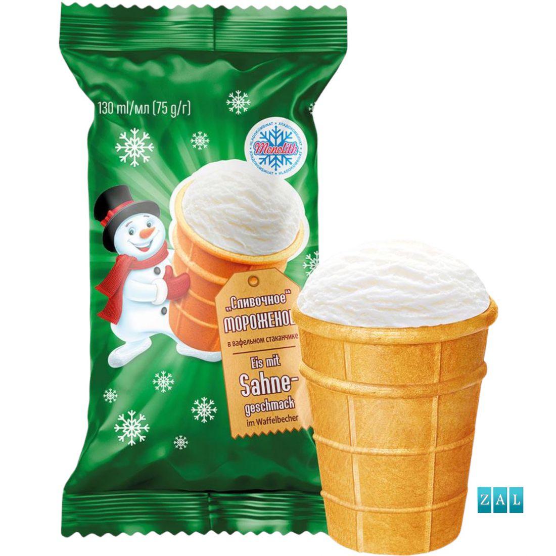 """""""Szlivoscnoe"""" tejszínes fagylalt ostya pohárban 130ml"""