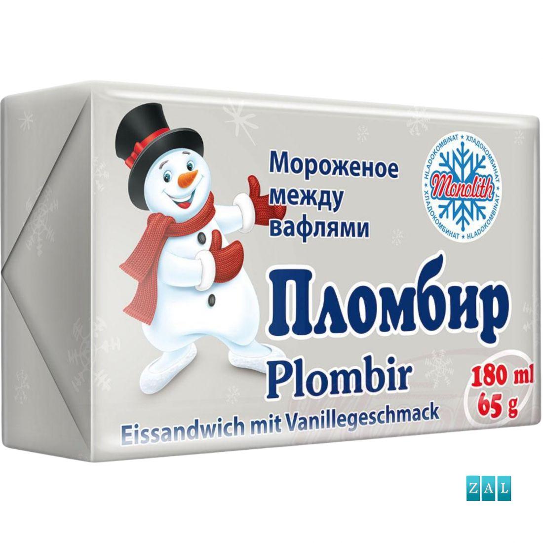 """Vanília ízű fagylalt szendvics """"Plombir"""" 180ml"""