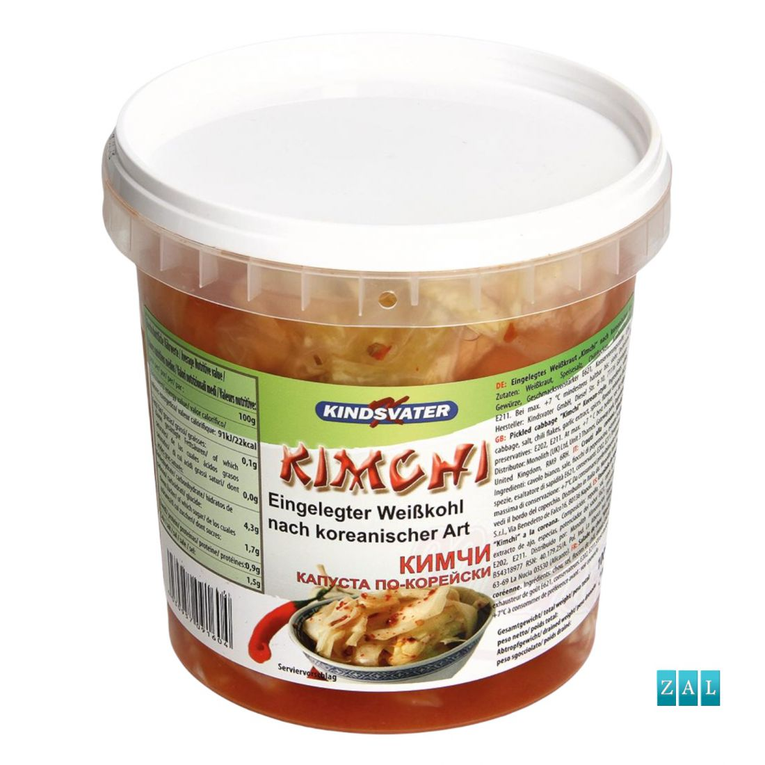 """Kim Chi"" eltett káposzta koreai módra 1000g"