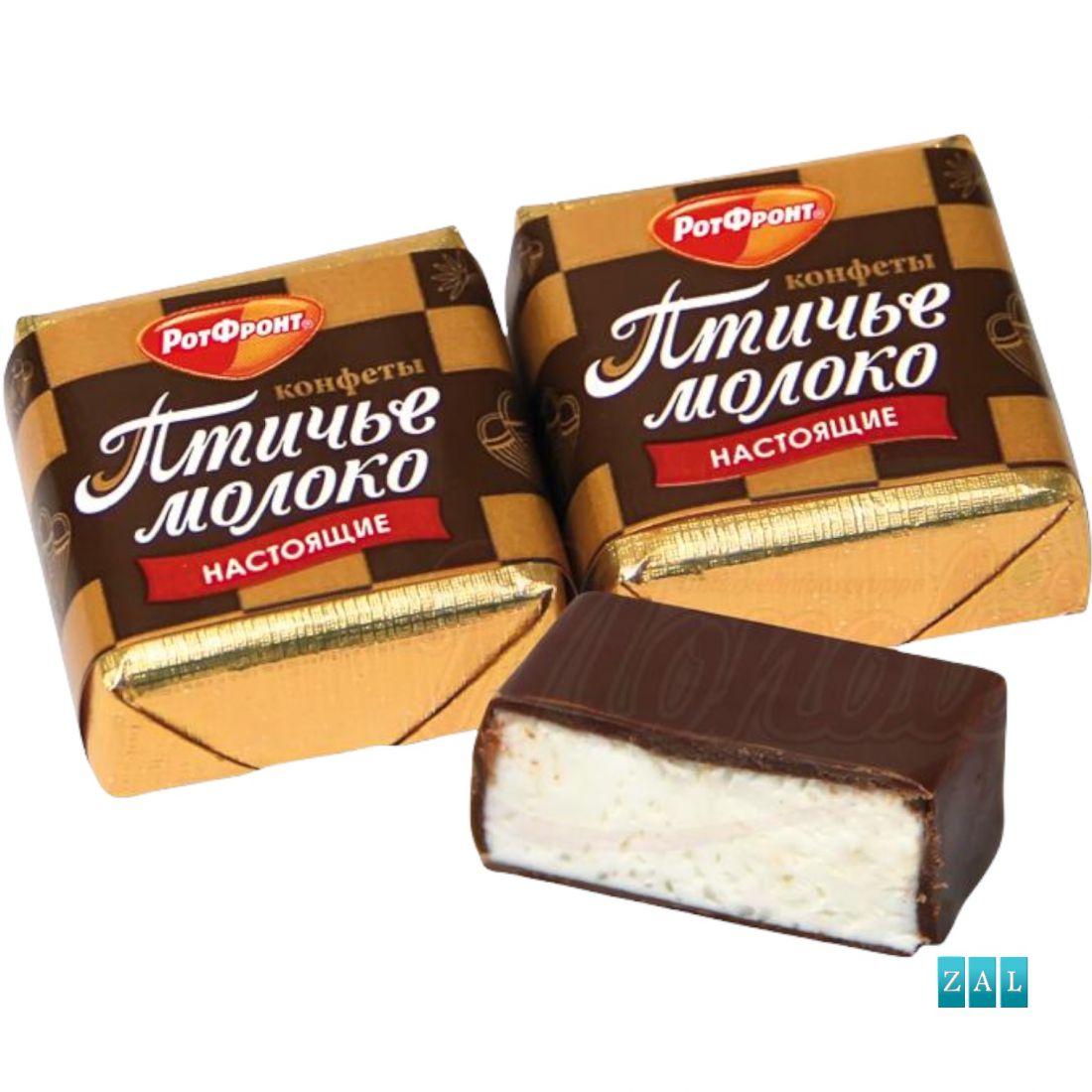 """Madártej"" tejszín ízű habcukor praliné, kakaótartalmú bevonattal 100g"