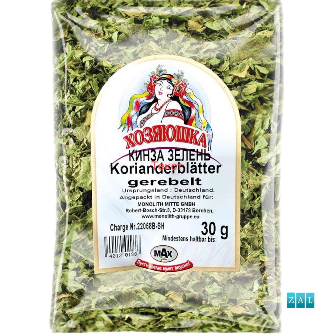 Morzsolt korianderlevelek 30g
