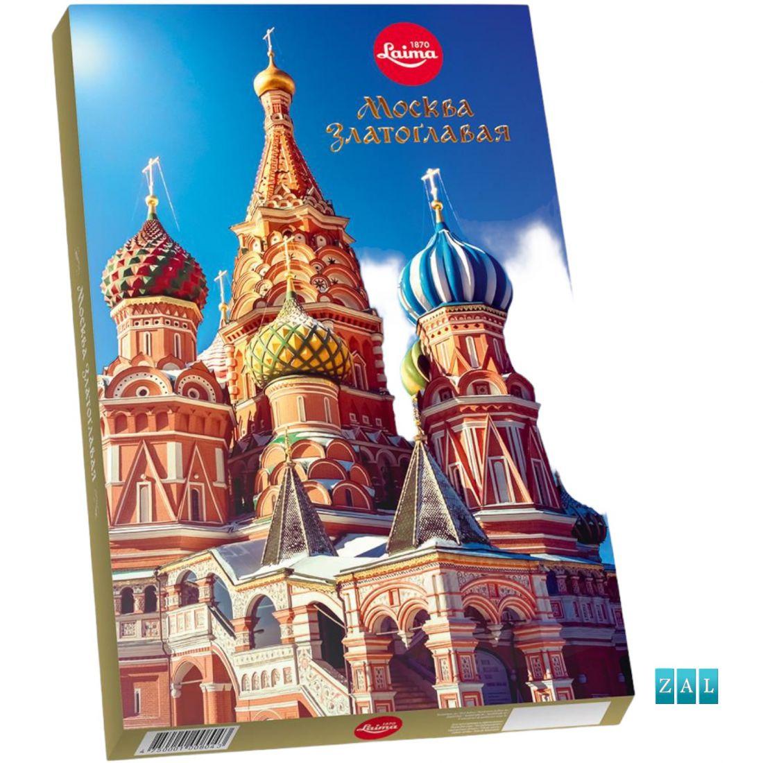 """""""Moszkva Zlatoglavaja"""" vegyes csokoládé praliné 360g"""