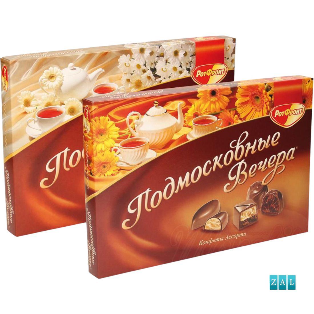 """""""Assorti-Podmoskovnye vechera"""" vegyes desszert krémtöltelékekkel 200g"""