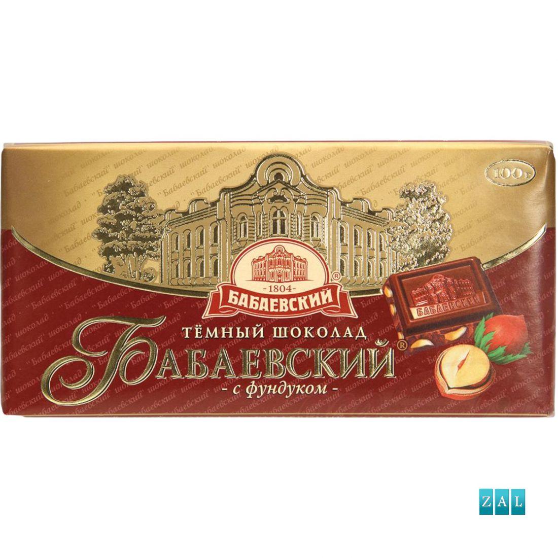 """""""Babaevsky"""" étcsokoládé mogyoróval 100g"""