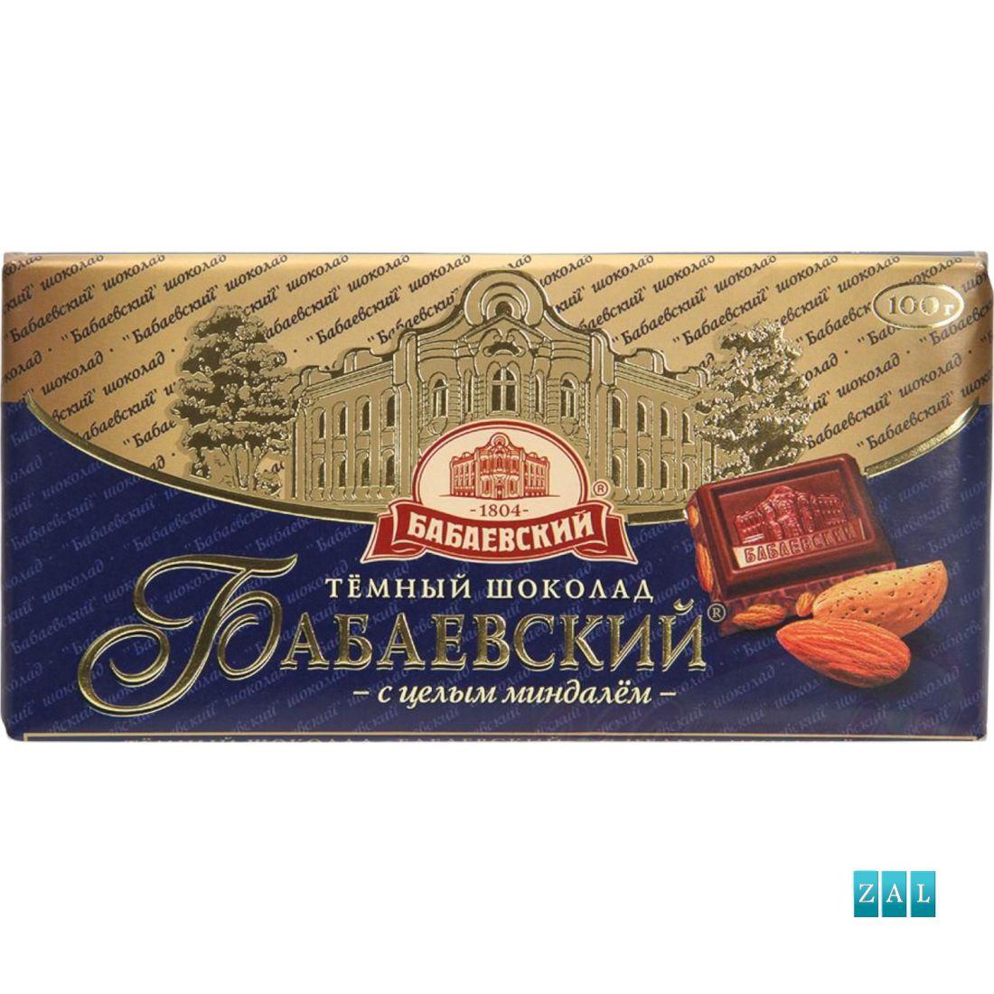 """""""Babaevsky"""" étcsokoládé egész mandulával 100g"""