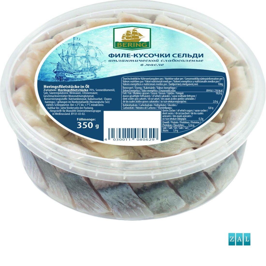 Atlanti-óceáni heringfilé szeletek, enyhén sózva, olajban 350g