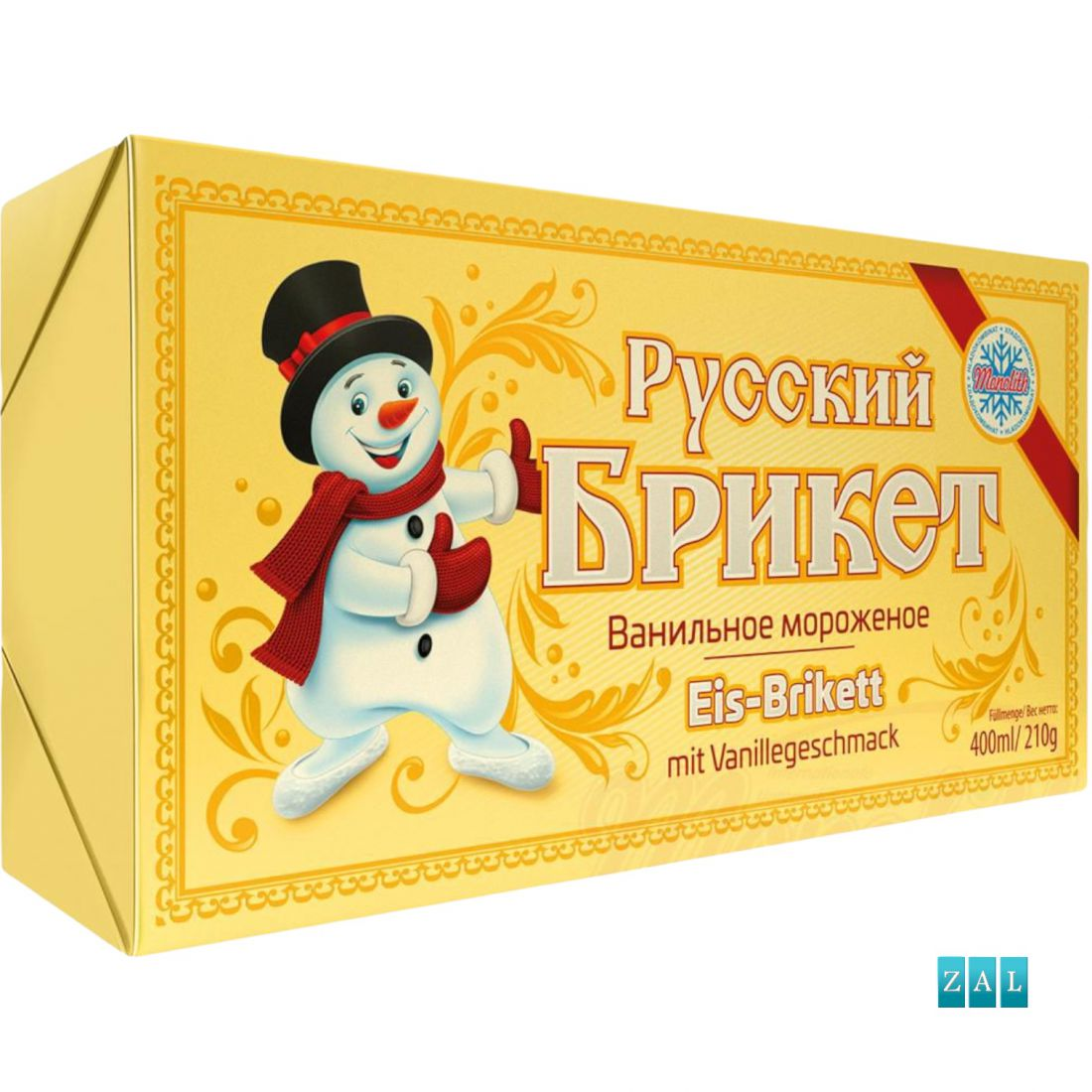 """Plombir Russzkij"" tejszínes jégkrém 210g"