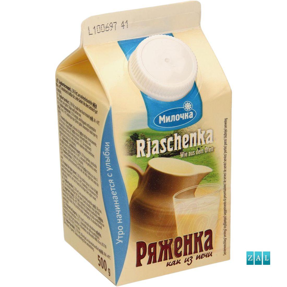 """Rjazsenka"" 3,5% zsírt. kemencében sült kefir 500g"