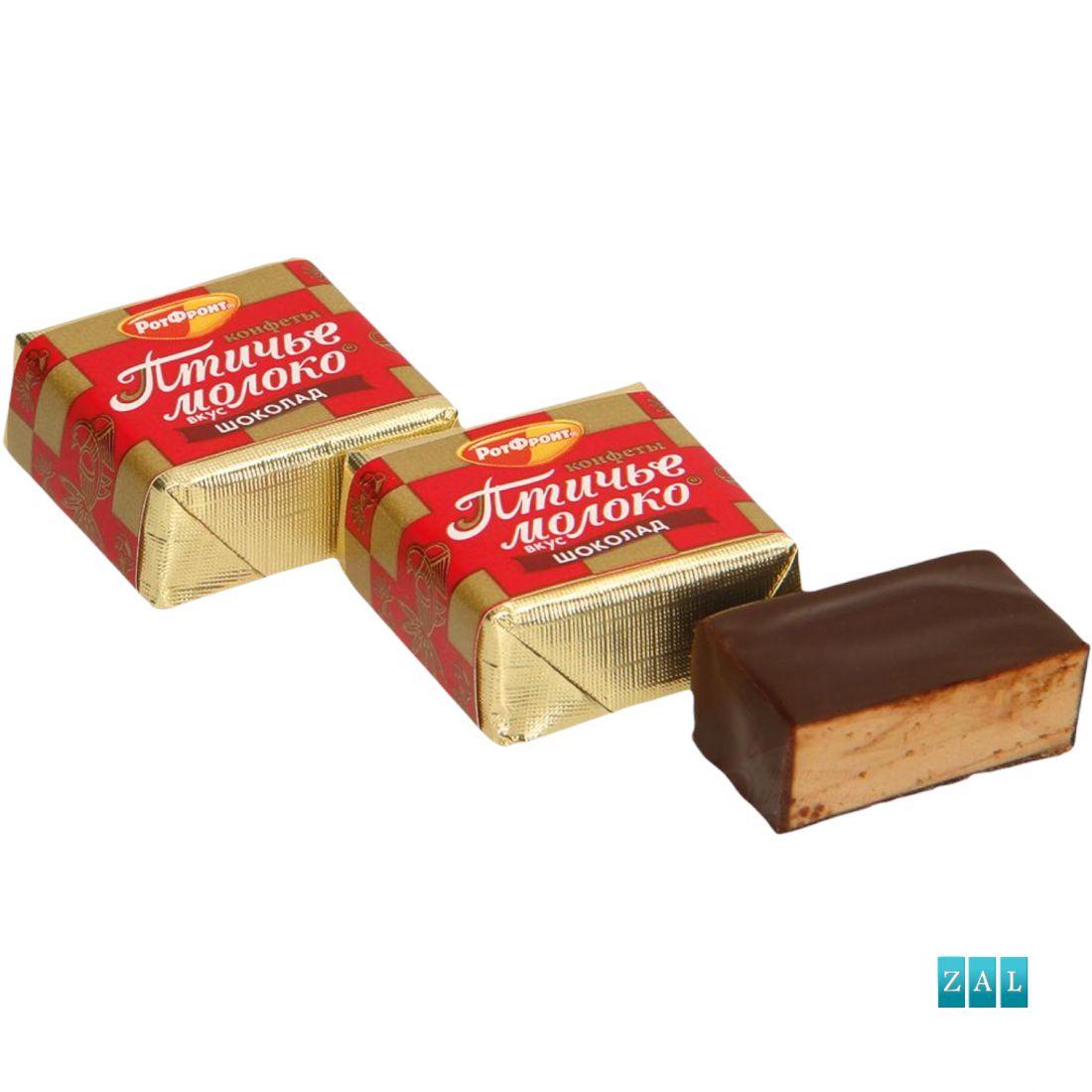 Madártejes bonbon, csokoládé ízesítéssel 100g